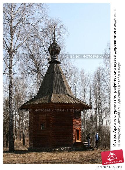 Перевезена в музей древесного зодчества в истреjpg