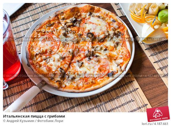 Итальянские пиццы рецепт с пошагово