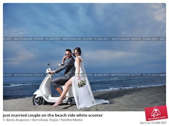 Man trips at wedding