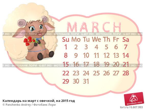 Фото календаря на март