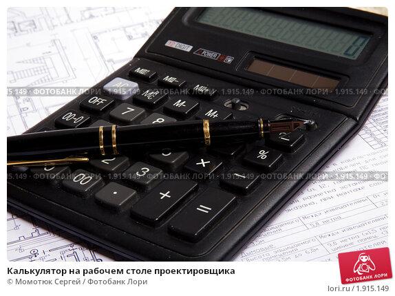 договор кредита юрлица