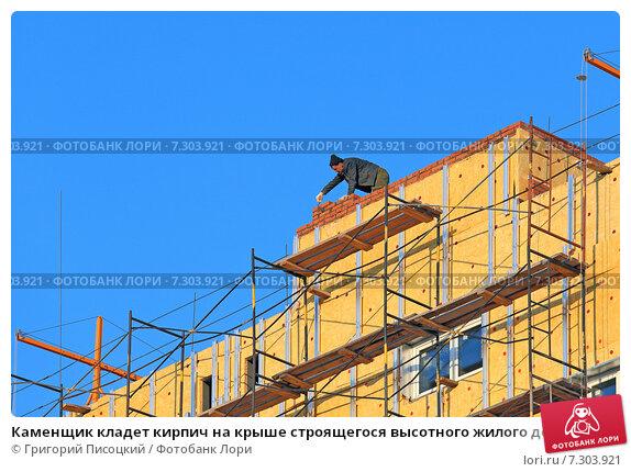 Гнадым, строительство жилого дома по улрыжкова