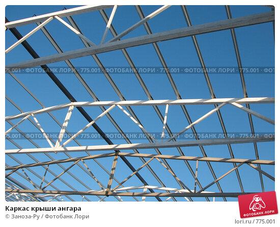 Как сделать крыши на ангары