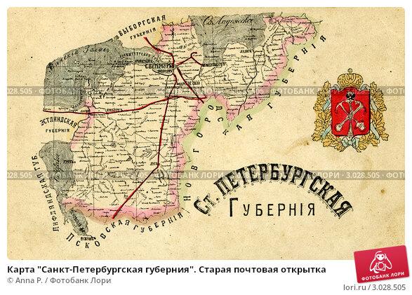 Этнографическая карта санкт-петербургской губернии, подготовленная пи