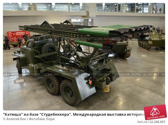 Нод / новости / в россии / вооруженные силы / рф вырвалась в лидеры по экспорту оружия