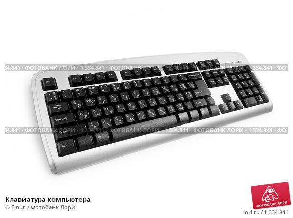 height=100% border=0 cellpadding=0 cellspacing=0tr td colspan=2проводная игровая клавиатура, интерфейс