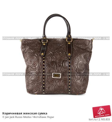 Коричневая женская сумка, фото N 2165833 (c) Jan Jack Russo Media...
