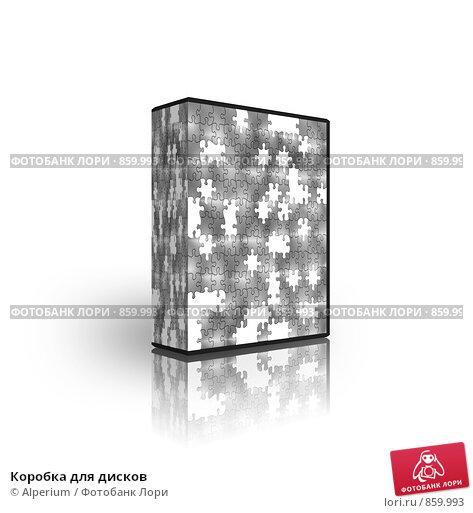Коробка для дисков, иллюстрация 859993 (c) Alperium / Фотобанк Лори.