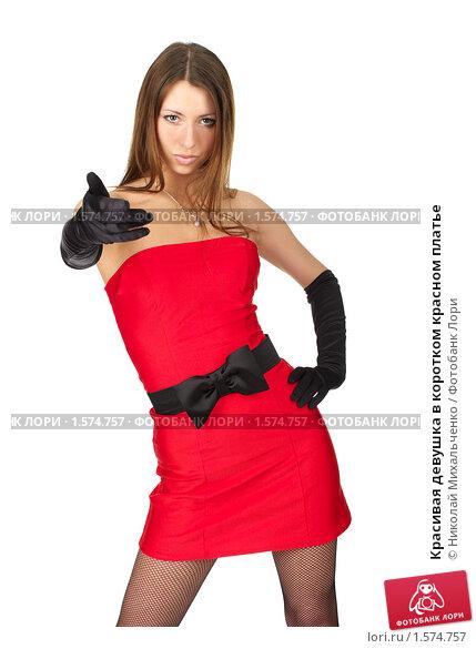 Красивая девушка в коротком красном платье, фото N 1574757 (c) Николай...