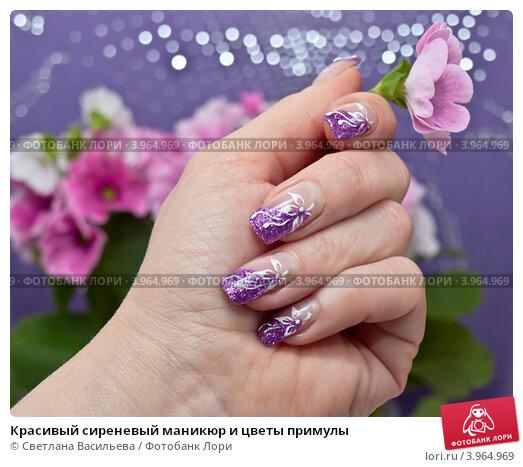Рисунки на ногтях сирень