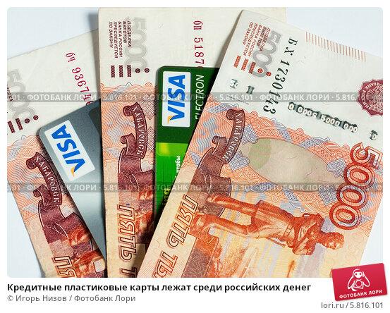 Кызыл доставка mastercard карта пластиковая