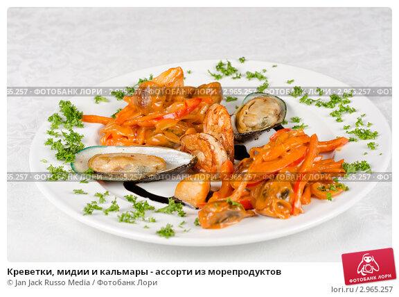 мидии диетические рецепты приготовления с фото