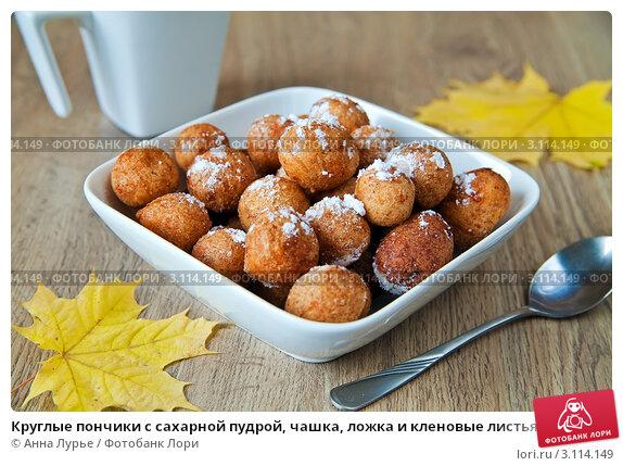 Круглые пончики рецепт