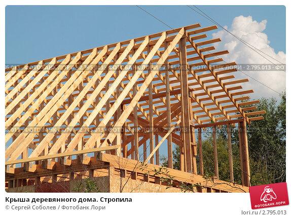 Крыша деревянного дома видео