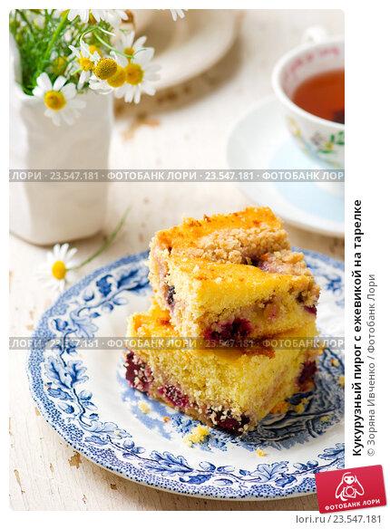 Пирог с ежевикой на кефире рецепт с