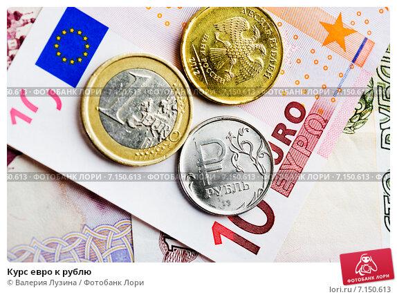 Динамика курса евро к фунту стерлингов (1 eur / 1 gbp) за 3 месяца