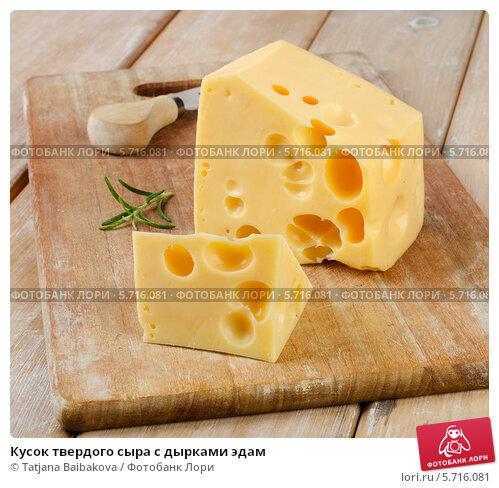 Сыр в домашних условиях с дырками