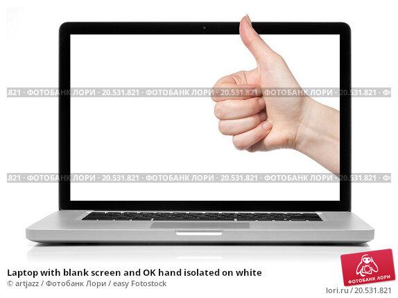 Как сделать черно-белый экран