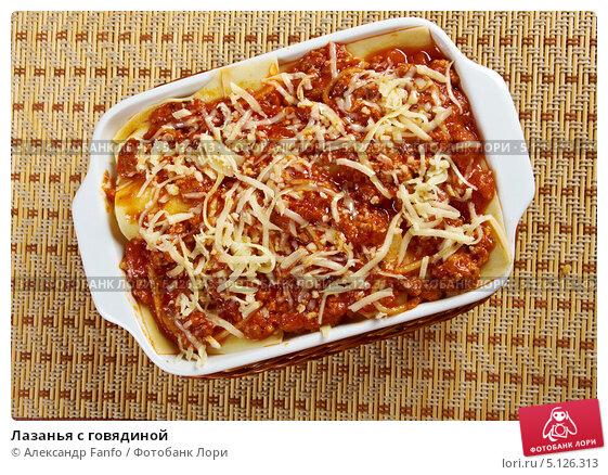 Курник с говядиной и картошкой рецепт пошагово