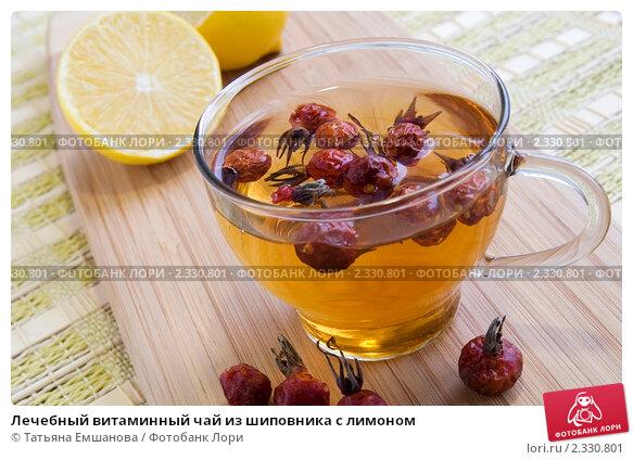 Ингредиенты: * сушёный шиповник - 30 шт * лимон - 1/2 шт * мёд - по вкусу * сахар - по вкусу * ванилин