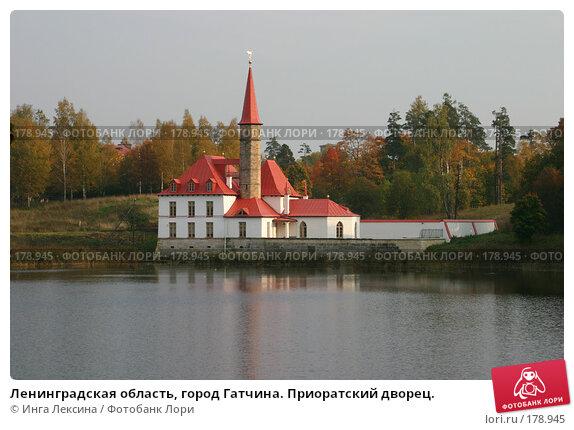 Топ 20 достопримечательности гатчины россия