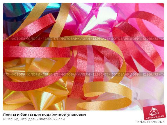 Декоративный бант для подарочной упаковки
