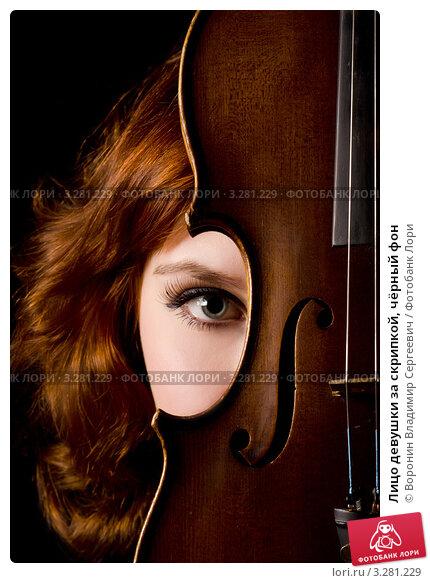 Красивая девушка со скрипкой - Стоковое фото #9149373.