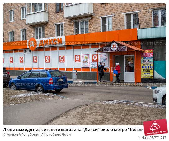Купить плиту в москве цены на плиты интернетмагазин