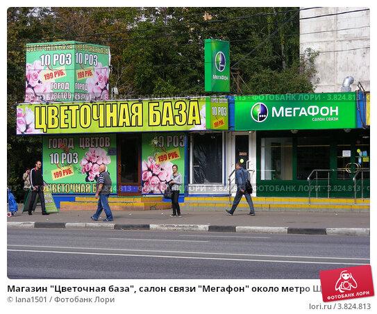 Военторги москвы адреса магазинов и складов военной