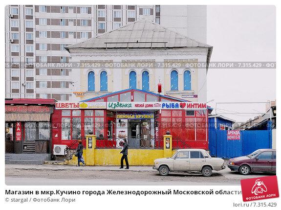 intim-magazin-gorod-novosibirsk