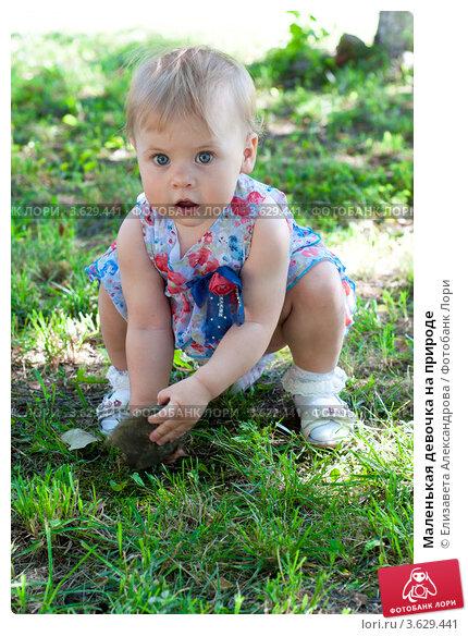 Маленькая девочка на природе, фото 3629441, снято 20 июня 2012 г. (c