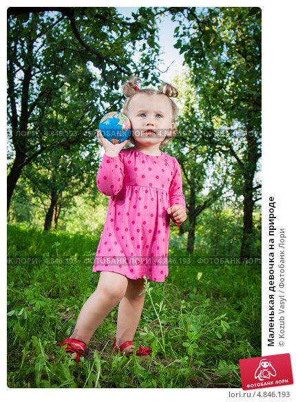 Маленькая девочка на природе, фото 4846193, снято 20 июня 2013 г. (c