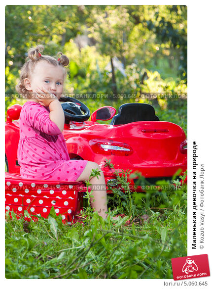 Маленькая девочка на природе, фото 5060645, снято 20 июня 2013 г. (c