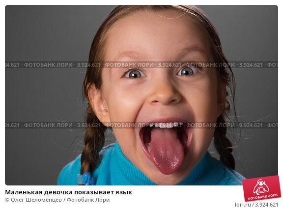 Ребёнок показывает язык что делать