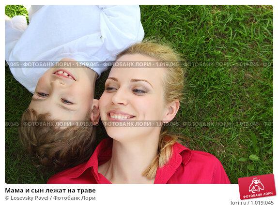 Смотреть сын и мам 10 фотография