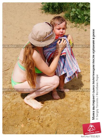 Сын купается с мамой 22 фотография