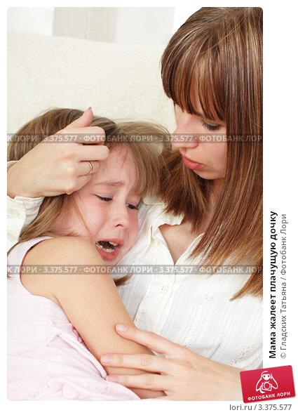 Как сделать так чтобы мама развелась