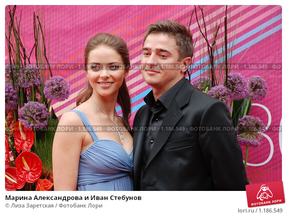 Марина Александрова и Иван Стебунов, фото 1186549, снято 28 июня 2008 г...