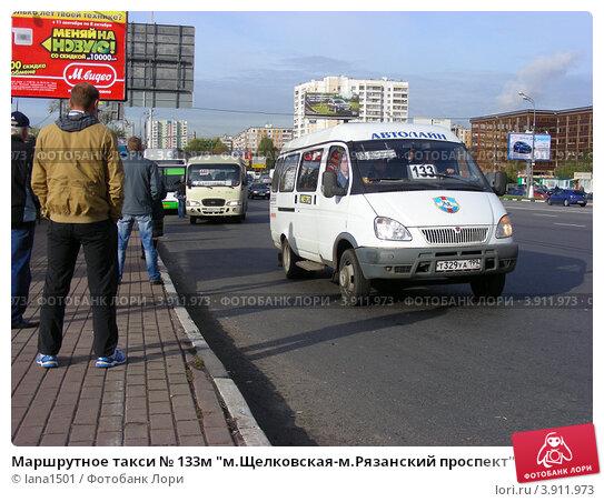 """Маршрутное такси 133м  """"м.Щелковская-м.Рязанский проспект """" едет по Щелковскому шоссе.  Москва, фото 3911973."""