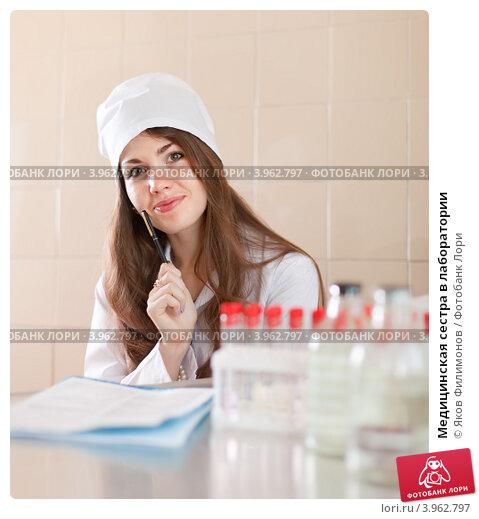 Медицинская сестра в лаборатории, фото № 3962797, снято 20 октября 2012 г. (c) Яков Филимонов / Фотобанк Лори