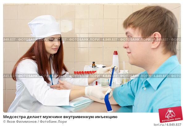 Массаж делает медсестра фото