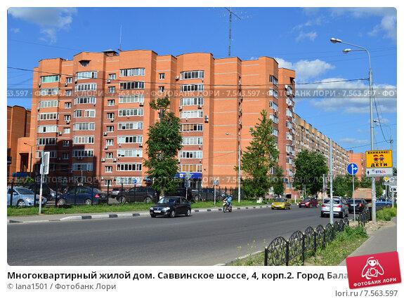 1-комн квартира в г железнодорожный, 334 м0b2 москва