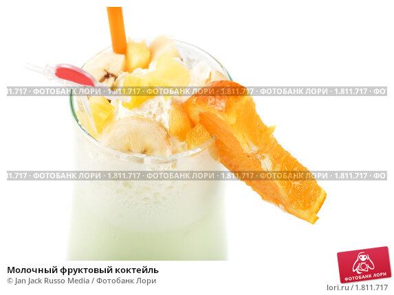 Молочный фруктовый коктейль, фото 1811717, снято 24 марта 2010 г. (c...