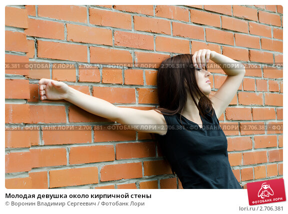 Фото возле стены