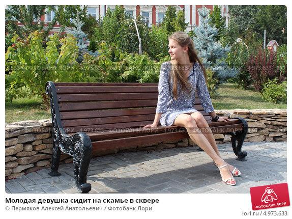 seksualnie-lavochki-dlya-devushek