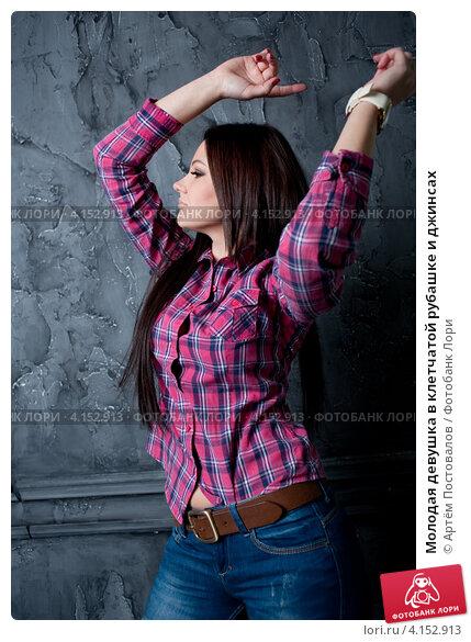Трахает девочку в джинсах фото 219-38