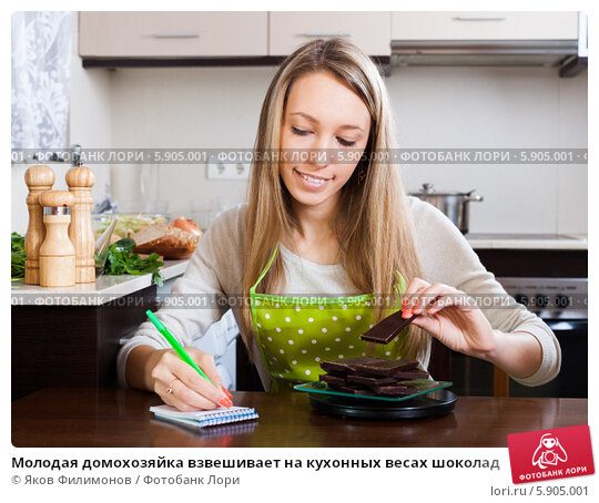Молодые домохозяйки фото