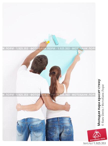 Как делать для пар