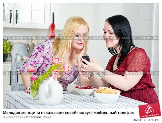 ya-snyal-svoyu-podrugu