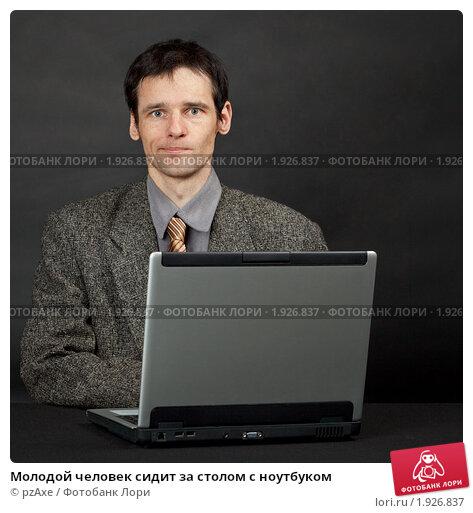 Computer in 2020 essay
